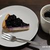 スターバックス「ブルーベリーレアチーズパイ」を食べました!