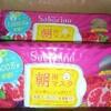 数量限定のSaborino(サボリーノ)「目ざまシート 完熟果実の高保湿タイプ」をネット通販で買ってみました。