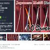 【新作アセット】実在する日本の名刀10振りを3Dモデルで再現!国宝級の太刀「三日月宗近」打刀「歌仙兼定」短刀「謙信景光」など精巧に復元された刀が超格好いい!ゲーム用素材としてはもちろん、VRCアバターの装備に一振いかが?「Japanese Meito [Katana]」
