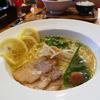 レモン好きにはたまらない!ら.ぱしゃの塩れもん麺@鹿児島市山田町