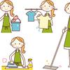 専業主婦になりたい!なれる方法を徹底解説