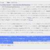 Rails Tutorial日本語版読了!感想を書く