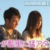 恋んトスシーズン6ネタバレ6話 健一と龍之介が藍里へ!宮古島最後の鬼畜コイントスにモニカ絶叫!!