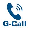 G-Callアプリが大幅バージョンアップされたので使ってみた