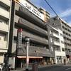 【カフェ巡り17】川崎市・川崎大師前の住吉屋総本店。老舗のくず餅の新しい食べ方。