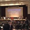 「未来の学びコンソーシアム」設立総会(2017年3月9日)