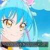 スター☆トゥインクル プリキュア 第32話 雑感 トゥインクルイマジネーションも12個位ありそう(確信)