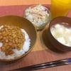 朝は納豆、師匠はほっこり…?