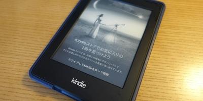 【電子書籍】いろいろあって、結局Kindle Paperwhite 6世代を買った理由