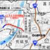 山形県 主要地方道長井白鷹線「白鷹大橋」 が開通