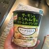クノール スープDELI サーモンとほうれん草のクリームスープパスタ