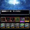 【ドラクエII】レジェンドクエスト「魔王チャレンジ」レベル5クリア