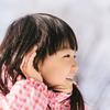 子どもが話を聞くようにする指導[担任一年目向け]