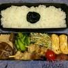 2017年1月5日 高野豆腐の煮物弁当