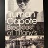 T・カポーティ ティファニーで朝食を 読解vol.1