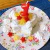 【お誕生日】ピジョン「1才からのレンジでケーキセット」を100均グッズでアレンジして、星型のバースデーケーキを作りました♪