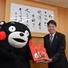 くまモンが支援感謝で秋田県訪問