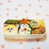 ドラえもん&ドラミちゃん弁当の記録/My Homemade Boxed Lunch/ข้าวกล่องเบนโตะที่ทำเอง