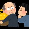 【社説比較】森会長辞任、米中首脳会談