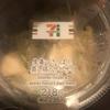 生姜でさっぱり!蒸し鶏とザーサイ