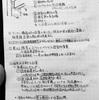 62日目:構造文章 鉄筋コンクリート まとめ①