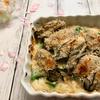 牡蠣とほうれん草のグラタン