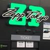 【ネタバレ含】楽しい!と幸せ!しかない貴水博之ソロツアー初日①~2016年9月1日HIROYUKI TAKAMI TOUR 2016 Love&Victory SoloSolo イキマスカ?@Zepp Tokyo