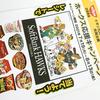 イオン九州×日清食品共同企画 ホークス応援キャンペーン