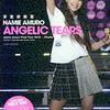安室奈美恵 ANGELIC TEARSの在庫が売り切れ??