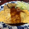 明治から続く老舗洋食屋さんで懐かしいオムライスなどの西洋料理が味わえる 来福亭