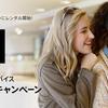 旅行用の音声翻訳デバイス「ili」のレンタル開始予定。ネット不要、0.2秒で翻訳するウェアラブル翻訳。