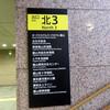 「人生が変わる55のジャズ名盤入門/鈴木良雄(ベース)」~ネタ~でプレイリスト作ろう(No.3-5)|「ジャンゴ」/モダン・ジャズ・カルテット[アーティスト第14位]