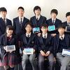 【中学】「つくろうみんなの未来都市コンペ in Minecraft」ファイナリストに選出されました