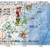 2017年09月12日 23時32分 茨城県沖でM3.4の地震