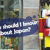 日本が世界中から愛されてるという幻想をなくしたら親日も反日もどうでもよくなった