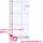MIDI検定1級課題曲をDominoで再生