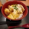 NEWオープン!!ごはん処かつ庵に食べにいってきました(^^♪