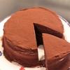 ケーキを作る 「チョコレートケーキ」 ~初挑戦のケーキです~