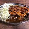 札幌市・白市区で、TVで多数取り上げられてる元祖金沢カレーが食べられる!!!「カレーのチャンピオン 白石店」に行ってみた!!~コクも旨味も一味違う金沢カレーは病みつきになる~