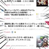 【衝撃】ブログ初心者が「はてなブックマーク人気エントリー」に掲載されて動揺しまっくた話