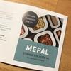 ☆キッチン「粉もの」収納をMEPALで統一しました