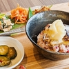 ☆★あの鯖寿司が変わったカタチで楽しめるプラン★☆【アリストンホテル京都十条】
