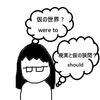 【英文法:仮定法】未来の事を仮定する表現?