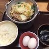 最高に美味しくすき家牛すき鍋定食を食べる【5つの方法!!】