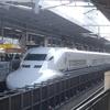 東海道新幹線700系ラストラン、「運休」へ。