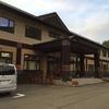 【温泉pH測定】北海道・十勝岳温泉・カミホロ荘