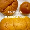 【クリームパン特集】市販のオススメはこれ❗️