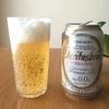ヴェリタスブロイ〜無添加で美味しいドイツのノンアルコールビール