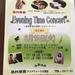 【音楽教室】6/19 Evening Time Concert開催しました!