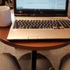 ブログを始めて5カ月、思ったことを書いてみた